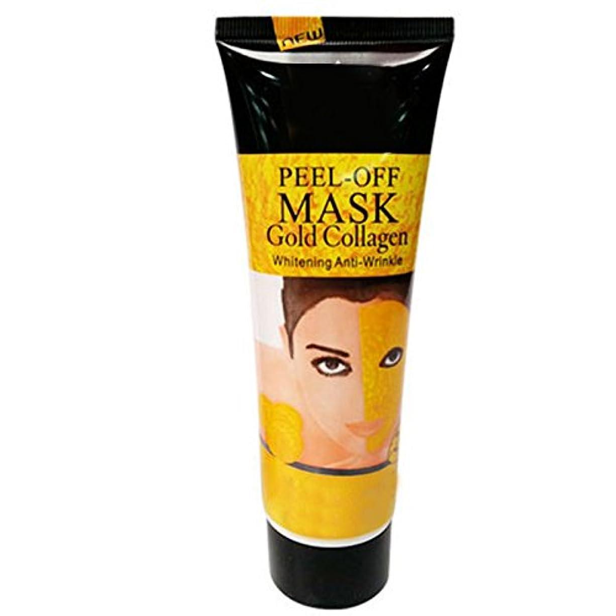 瞬時に兵士ブランドFunwill 24Kゴールドマスク ゴールドコラーゲンパック アンチエイジングパック スキンケアマスク しわ、黒ずみ、しみなどを除き たるみ肌改善 くすみ改善 しっかりしている肌に戻る
