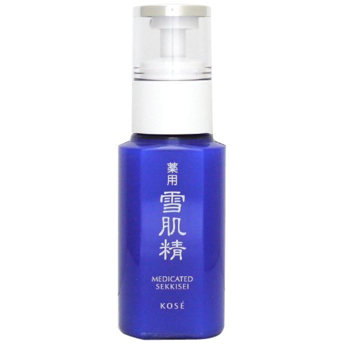 かる手綱類推コーセー雪肌精 薬用 乳液(トライアルサイズ) 限定 【save the blue】 70mL
