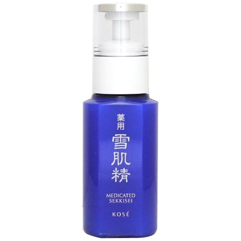 もの完全に芸術コーセー雪肌精 薬用 乳液(トライアルサイズ) 限定 【save the blue】 70mL