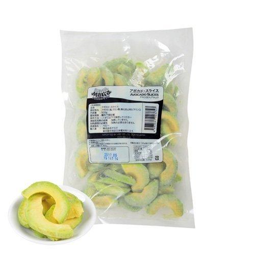 トロピカルマリア 冷凍アボガドスライス500g x 3袋(1.5kg)お手軽便利完熟アボカド!カット野菜! ロスなし