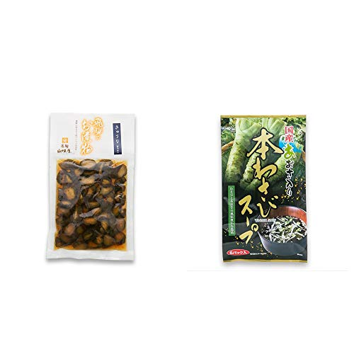 [2点セット] 飛騨山味屋 きゅうり醤油漬(150g) ・国産あおさ入り 本わさびスープ(6袋)