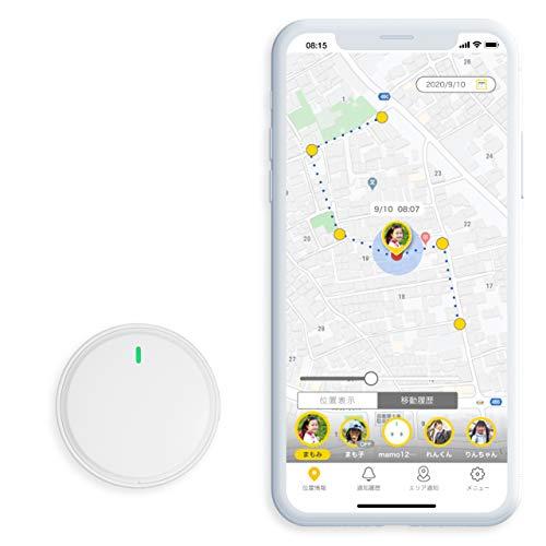 IoTBank まもサーチ GPS 位置情報で大切な人を見守るサービス (子供 シニア 見守り)