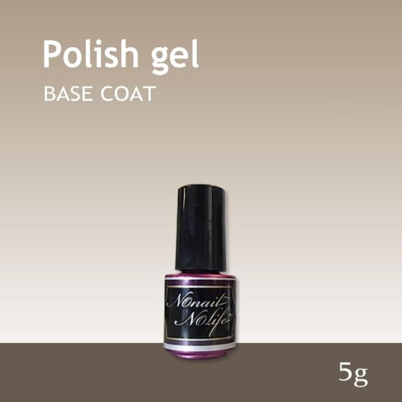 曲線タイマー心のこもったジェルネイル《サンディング不要のベースコート》Natural Polish ポリッシュベースジェル(5g)