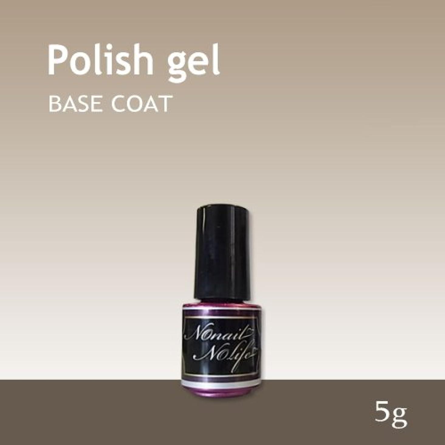 はずかすれた楕円形ジェルネイル《サンディング不要のベースコート》Natural Polish ポリッシュベースジェル(5g)