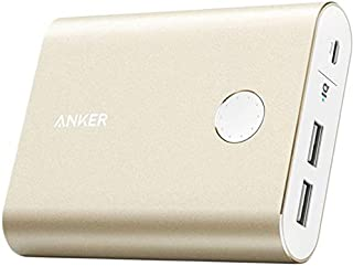 Anker 13400mAh Wired Power Bank for Mobile Phones - A13150B1