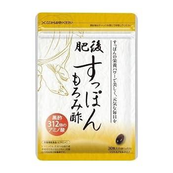肥後すっぽんもろみ酢 1袋(30粒 約30日分)ゆめや ミーロード ダイエット 健康 コラーゲン (1)
