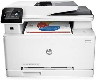 Best hewlett packard 3 in 1 colour inkjet printer Reviews