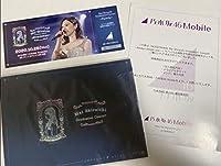 白石麻衣 卒業コンサート モバイル会員特典