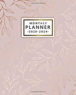 Monthly Planner 2020-2024: Elegant Rose Gold Leaves Five Year Monthly Planner, Schedule Agenda & Organizer - 5 Year Calendar with Inspirational ... View, To-Do's, Holidays, Vision Board & Notes