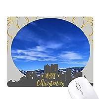 山の青い空白い雲 クリスマスイブのゴムマウスパッド