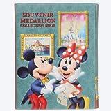 ディズニーリゾート スーベニアメダル コレクションブック 収納ケース メダルケース ミッキー&フレンズ 東京 ディズニーランド ディズニーシー