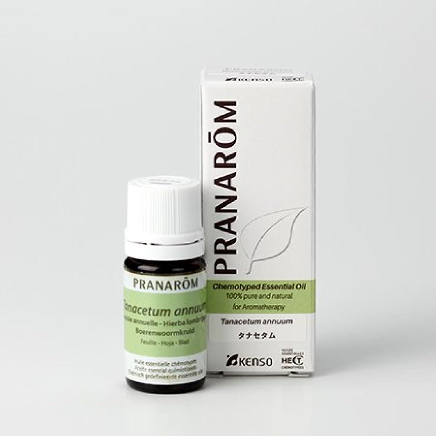 グラフハンバーガーサイトプラナロム ( PRANAROM ) 精油 タナセタム 5ml p-173