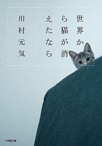 おすすめ 小説
