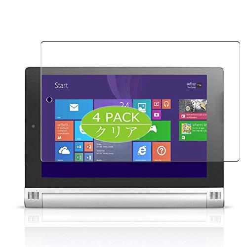 VacFun 4 Piezas Claro Protector de Pantalla, compatible con Lenovo Yoga Tablet 2 830F 8' Tablet2, Screen Protector Película Protectora(Not Cristal Templado) NEW Version