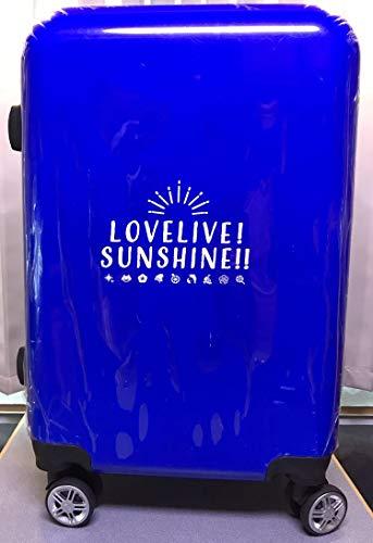 キャリーケース 青 ブルー ラブライブ!サンシャイン!! Aqours プレミアムショップ限定 キャリーバッグ カート スーツケース