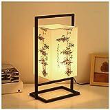 LZY Lámpara de mesita de Noche Japonesa, lámpara de Mesa asiática Moderna con Marco de Metal Negro, Pantalla de Tela cuboide, Interruptor de atenuación (Color : �rbol de bambú)