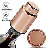 ローズゴールドワインストッパー・バキュームポンプ ワイン 栓 真空包装ポンプ 鮮度保持 日付スケー めっきワイン 栓 パーティー 家族向け