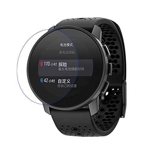 Disscool Protector de pantalla de vidrio templado para SUUNTO 9 Peak, reloj deportivo GPS, 0,33 mm de grosor con cristal real