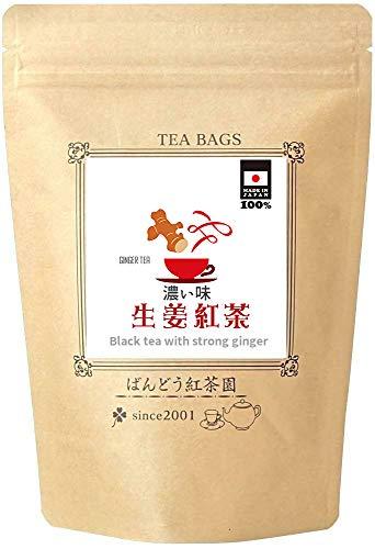 ばんどう紅茶 しょうが 紅茶 濃い味 30 ティーバッグ入 (2.5g× 30TB) 国産原料100%使用 無添加・無香料