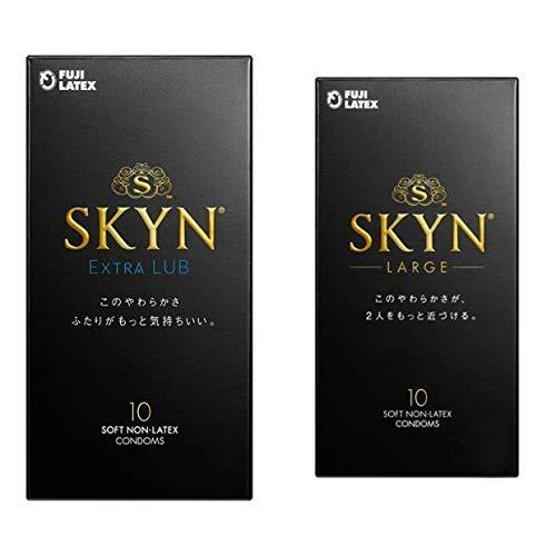 【セット買い】【Amazon.co.jp限定】SKYN EXTRA LUB コンドーム 10個入 & SKYN コンドーム 10個入ラージサイズ
