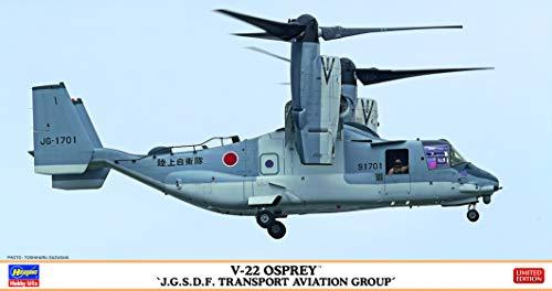 ハセガワ 1/72 陸上自衛隊 V-22 オスプレイ 輸送航空隊 プラモデル 02359