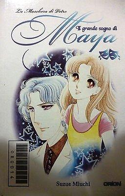 """IL GRANDE SOGNO DI MAYA n.14 """"La maschera di vetro"""" di Suzue Miuchi, ed. ORION"""