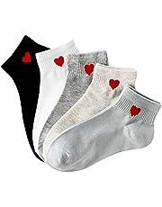 TINGS 5 Pares de Calcetines Cortos para Mujer corazón Rojo Lindo Colegio cómodo Calcetines Femeninos algodón Suave Primavera Verano otoño niñas Calcetines, 5 Colores
