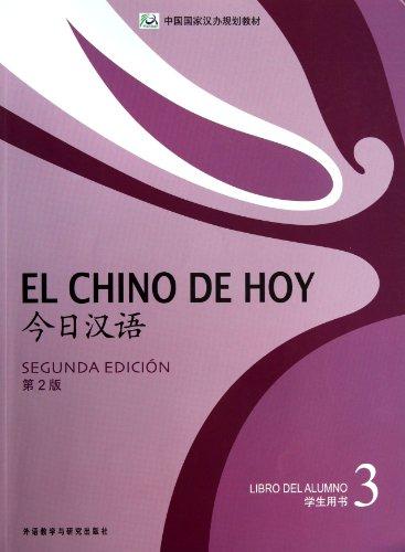 El Chino De Hoy 3. Libro De Texto - 2ª Edición