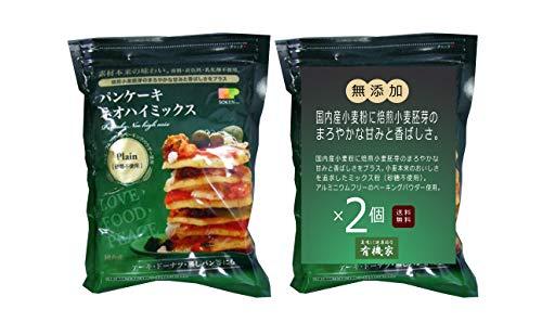小麦胚芽をプラス パンケーキ ネオハイミックス 無糖(プレーン) 400g×2個 ★ネコポス★国内産小麦粉に焙煎小麦胚芽のまろやかな甘みと香ばしさをプラス。小麦本来のおいしさを追求したミックス粉(砂糖不使用)。アルミニウムフリーのベーキングパウダー使用。