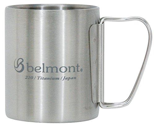 belmont(ベルモント)『チタンダブルマグ220フォールドハンドルlogo(BM-318)』