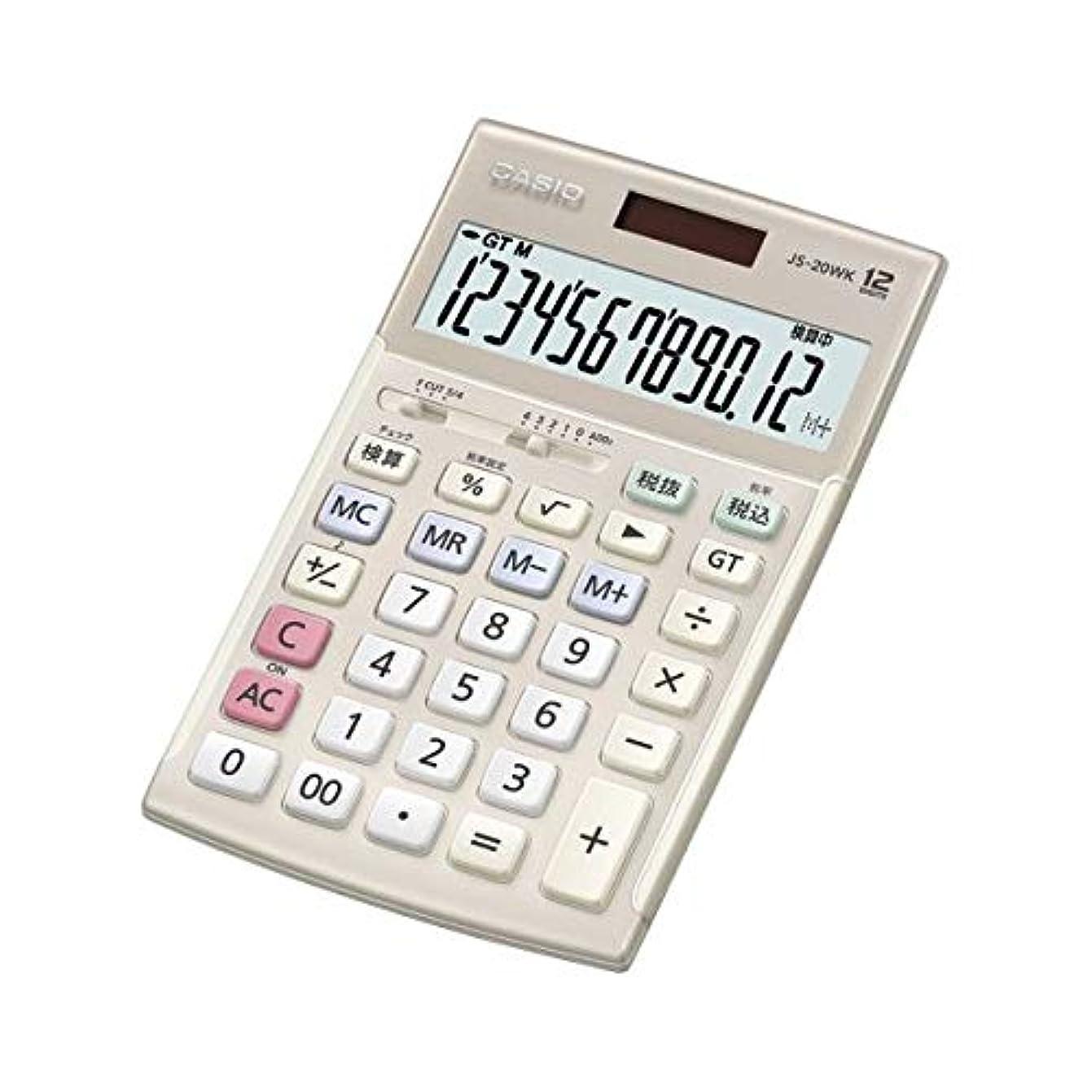 カシオ 実務電卓 ジャストサイズ ゴールド JS-20WK-GD 生活用品 インテリア 雑貨 文具 オフィス用品 電卓 14067381 [並行輸入品]