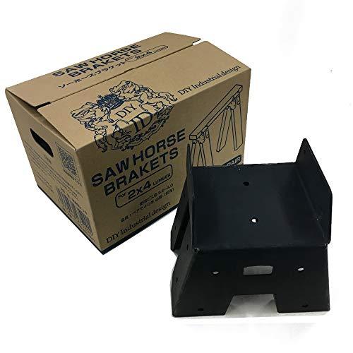 DIY-ID 黒塗装 ソーホースブラケット ブラック(黒塗装) 2個セット ID-020