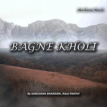 Bagne Kholi