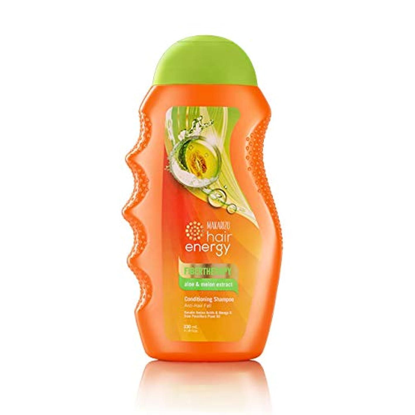 MAKARIZO マカリゾ Hair Energy ヘアエナジー ファイバーセラピー コンディショニングシャンプー 170ml Aloe&Melon アロエ&メロン [海外直送品]