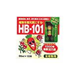 フローラ 植物活力剤 HB-101 緩効性 アンプル 10本入り 30ml(原液6mlサンプル付き)