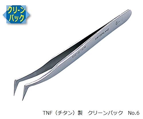 MEISTER ピンセット TNF(チタン)製 クリーンパック No.6 /9-5680-03
