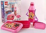 Cello Joy Combo Plastic Lunch Box & Water Bottle Gift Set, 2 Pieces
