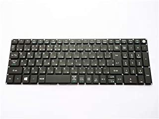 [IDVL]日本語キーボード For ACER ASPIRE a315-21 A315-21-AA44Q A315-32-N14Q/K A315-34-F14U/K a315-51 a315-52 A315-53-N24Q/K A315-53-...