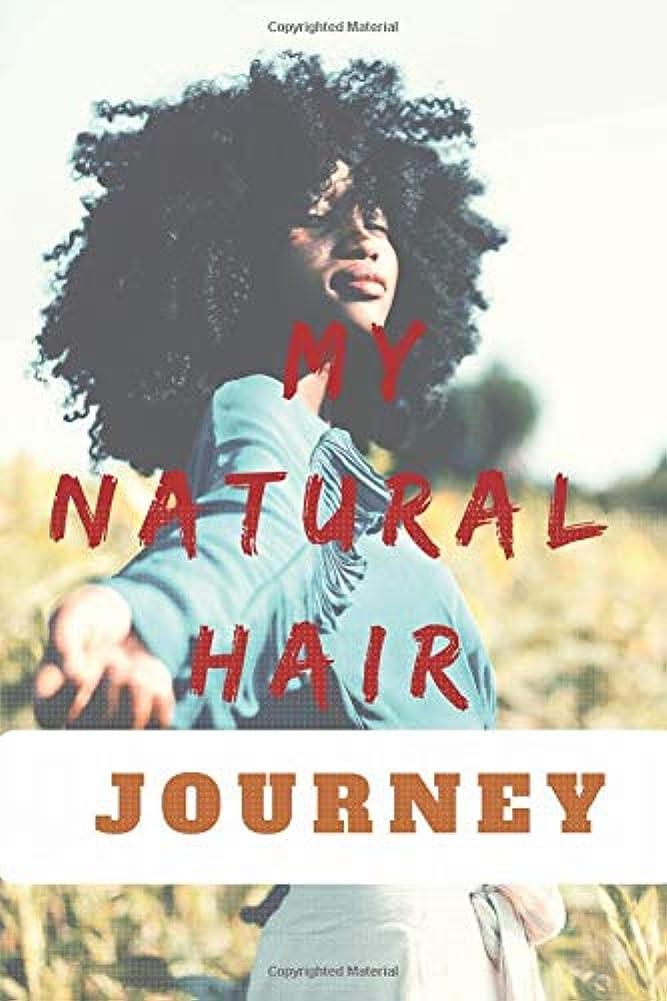 群れまつげスキャンダラスMy Natural Hair Journey: Journal