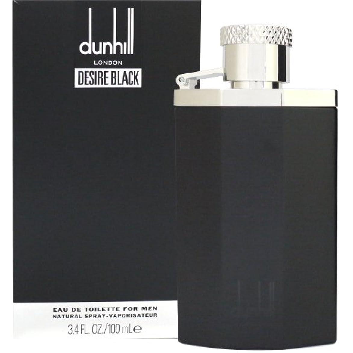 感謝しているもう一度関税ダンヒル デザイア ブラック EDT SP 100ml