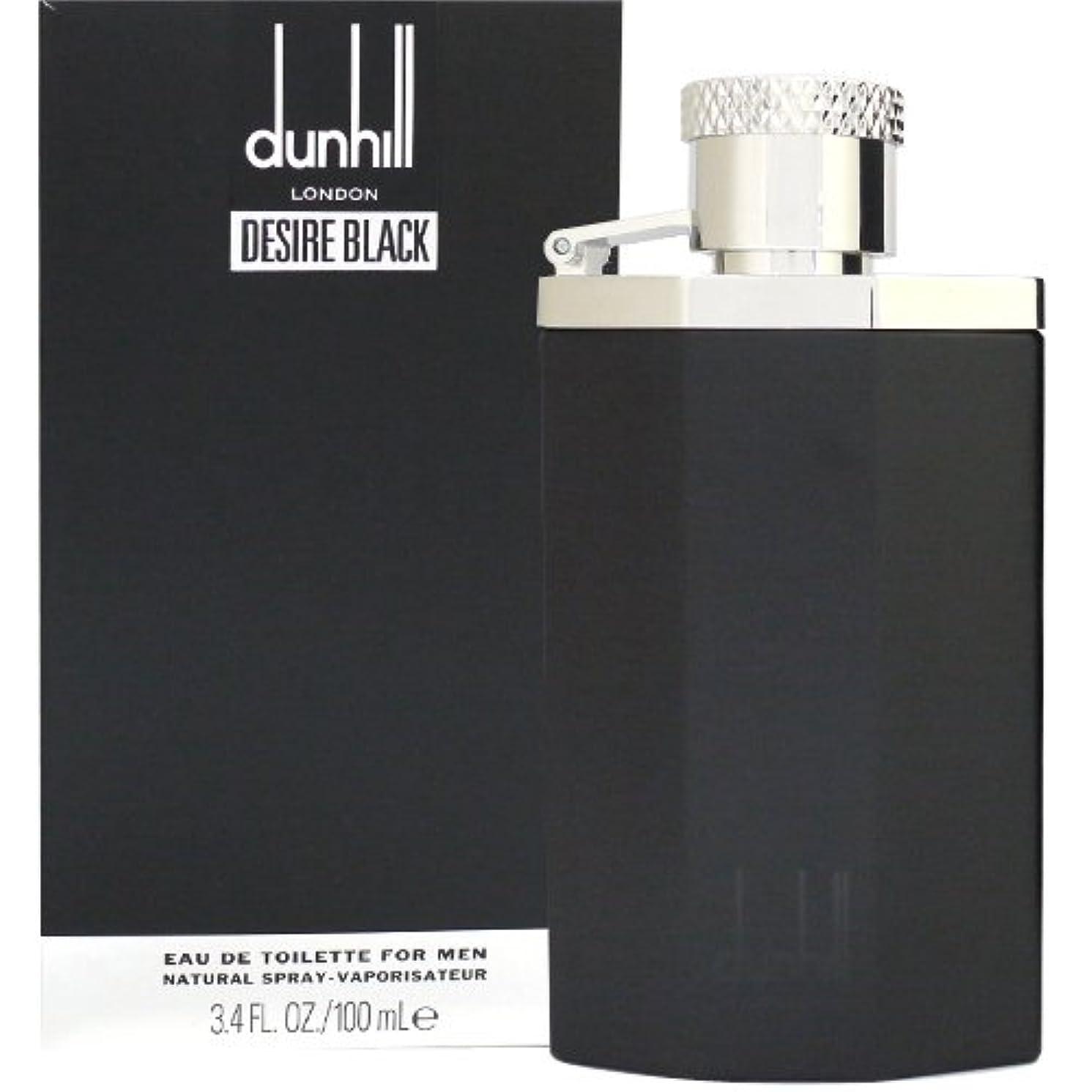学校の先生関与するやさしくダンヒル DUNHILL デザイア ブラック EDT SP 100ml