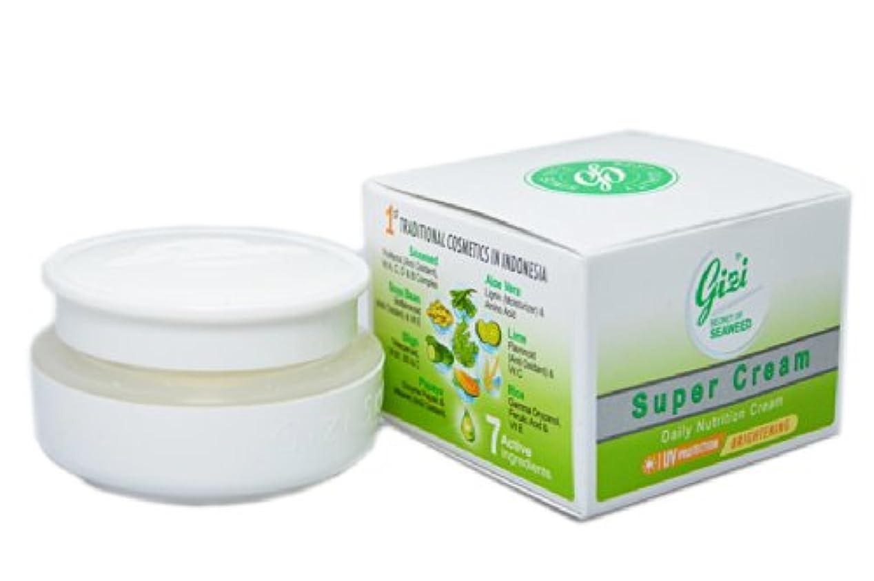 偏心会議ふりをするGIZI Super Cream(ギジ スーパークリーム)フェイスクリーム9g[並行輸入品][海外直送品]