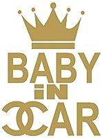 【全16色】人気!ベイビー イン カー ステッカー!Baby in car Sticker/車用/シール/Vinyl/Decal/バイナル/デカール/ステッカー/BIC-C1 (ゴールド) [並行輸入品]
