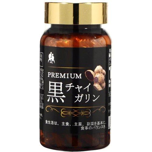 健康プラザパル PREMIUM黒チャイガリン 100粒 E513641H