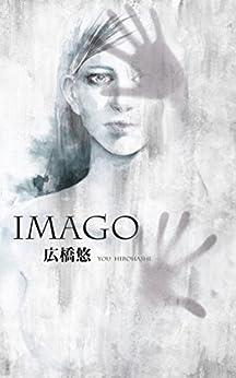 [広橋悠, shotaro]のIMAGO
