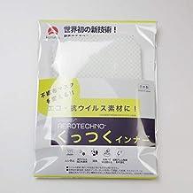 エアロテクノ くっつくインナー 5枚入 マスクの内側にピタッと安心・抗ウイルス加工マスクインナー 不織布マスク インナー インナーシート フィルター