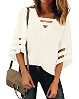 LookbookStore Women's Casual Summer Strappy Vneck Mesh Panel 3/4 Bell Sleeve Loose Shirt Top Blouses Beige Size XX-Large