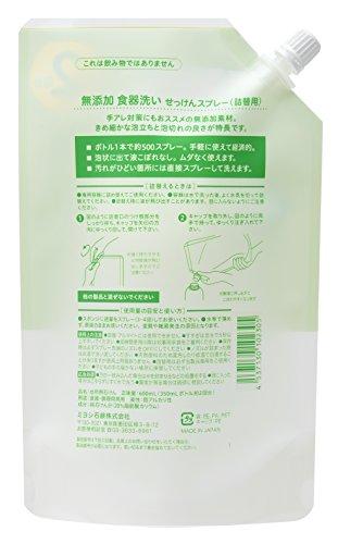 ミヨシ石鹸 無添加食器洗いせっけんスプレー スパウト 600ml [2305]