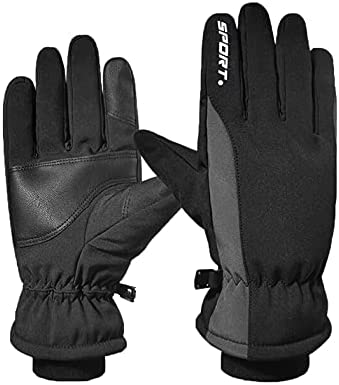 Gloves winter male riding windproof ski winter warm and cold protection touch screen cycling cotton gloves plus velvet sports driving