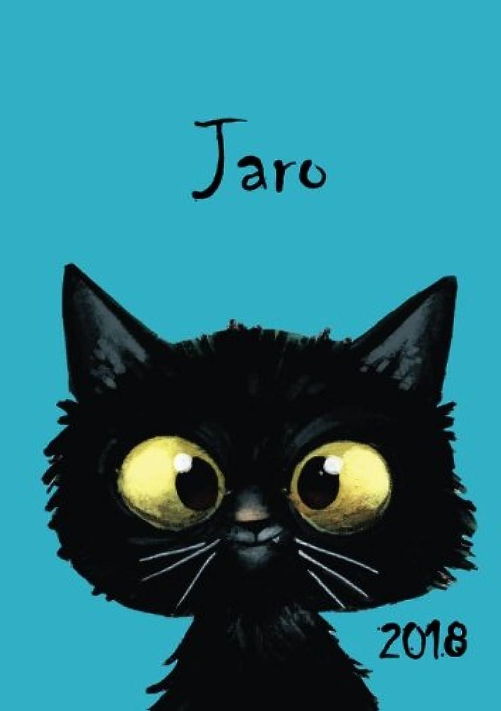 委任するゲートウェイゲートウェイ2018: Zebra-Namens-Kalender 2018 -Jaro - DIN A5 - eine Woche pro Doppelseite